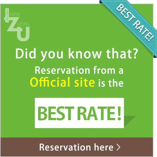 Reservation here